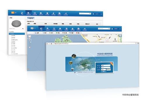 市政综合智能管理系统截图